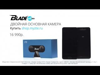 Смартфон ZTE Blade V8 в черном цвете