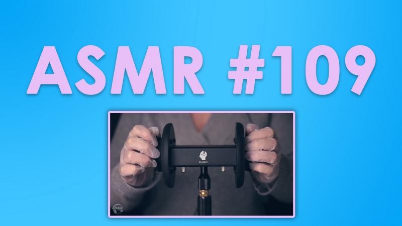 109 ASMR ( АСМР ): Donna - Binaural Ear Attention with Gloves
