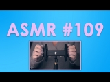 #109 ASMR ( АСМР ): Donna - Binaural Ear Attention with Gloves
