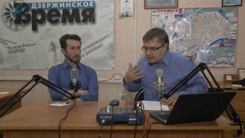Дзержинское время LIVE_ Кому на Руси творить хорошо