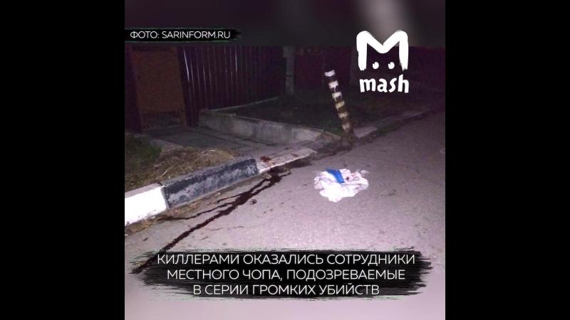 В Саратове киллеры-чоповцы подорвали двух силовиков