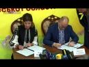 Визит Марины Порошенко подписание меморандума и встреча со школьниками mp4