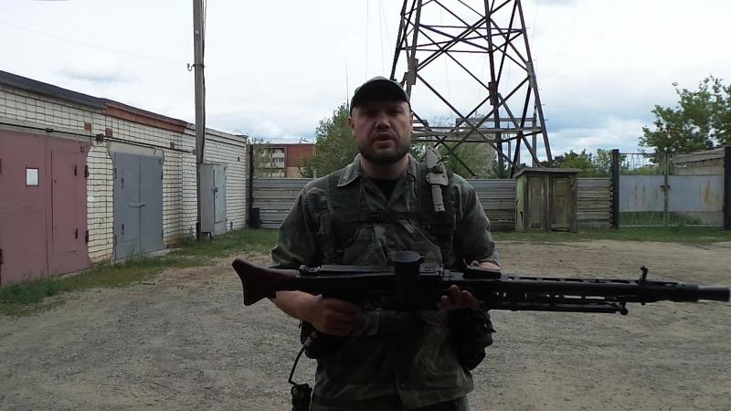 Модель MG42