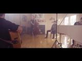 Кавер на песню Young Dumb & Broke - KHALID  исполнении Daniel Skye и KHS