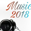 Музыка 2018