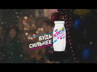 Stay Strong Brothers - Хотя бы по 500!