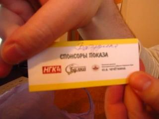 газета НГК дарит подписку
