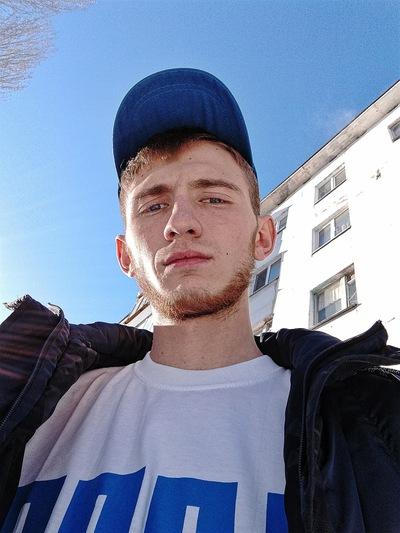 Иван Погодин