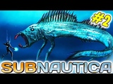 Subnautica #2 Становится все Страшнее. Огромный Взрыв Корабля. Новый Костюм. Новые Чертежи.