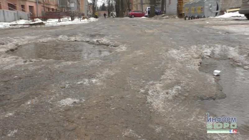 Харків'яни просять відремонтувати дорогу по вулиці Шекспіра
