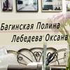 Архитектурная дизайнерская компания PRO Самара