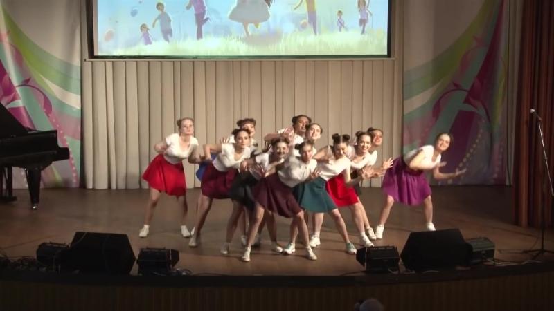 'Прогуляем школу' массовый танец mp4