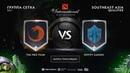 TNC Pro Team vs Entity Gaming, The International SEA QL [4ce, Lex]