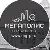 """Проектирование объектов ООО """"Мегаполис Проект """""""