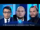 2017 07 04 Дмитрий Абзалов в программе Раскрывая тайны дня кто такие дети Арбата