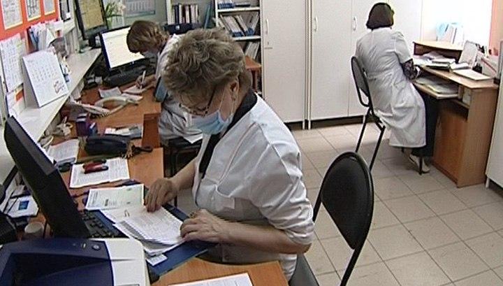 Жители Томской области смогут оценить работу томских больниц в интернет-опросе