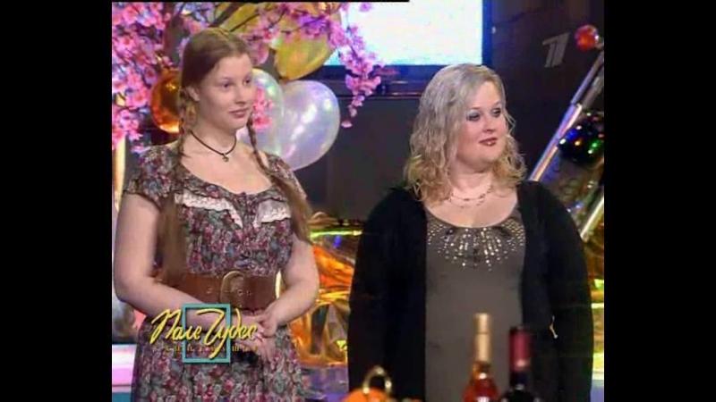 Поле чудес (Первый канал, 01.04.2011) Специальный выпуск