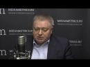 Защита Трещёва. Будущее торгово-промышленных палат России - Chamber of commerce