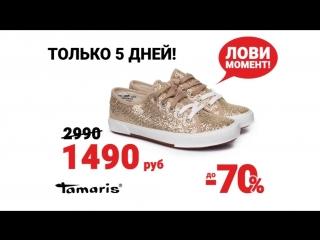 GUT_TAMARIS_Березники