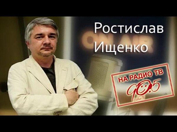Политолог Ростислав Ищенко: у киевской власти захватить территорию Донбасса не получится. 02.05.2018