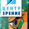 ◄ Линзы | Снежинск | Оптика ►