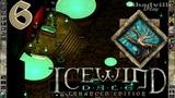Icewind Dale Прохождение #6 Кресселак и Лизан