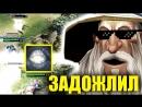 CentPlay КОТЛ ЗАДОДЖИЛ ПАУНС СЛАРКА Лучшие моменты твича за неделю