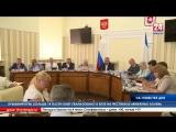 Почему в Крыму образовалась очередь из тех, кто хочет подключить дом к электросетям и когда она будет ликвидирована_