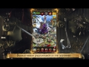 Vikings War of ClansОбучающее видео Захватчик Логово Захватчика Энергия Героя 1080