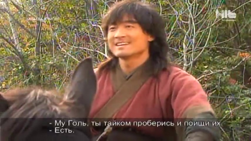 Ханзада Жумонг 49 бөлім
