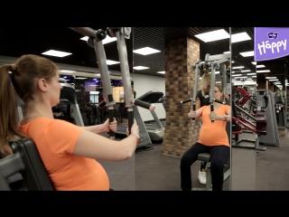 Фитнес для беременных в саранске 80