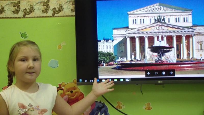 Журналистка Кристина Черепанова приглашает вас в Москву, в театр.
