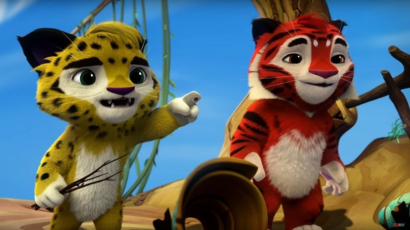 Лео и Тиг - Морской бой - серия 20 - мультфильм о приключениях друзей в тайге