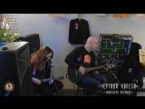 Чёртово колесо инженера Ферриса - Барабан ведьм (Acoustic)
