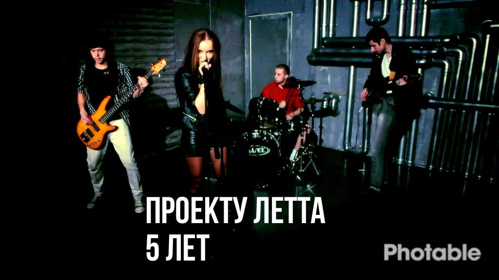 Виолетта Власова, Москва - фото №13