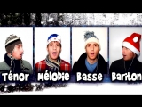 Petit Papa Noel (French Christmas Song A Cappella) - Julien Neel