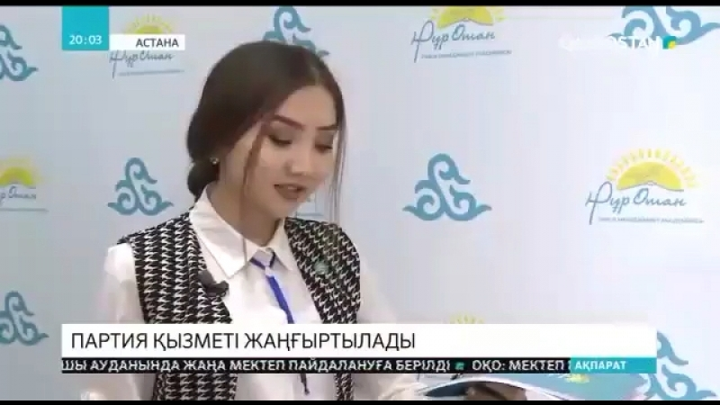 Bakytzhan Sansyzbaev