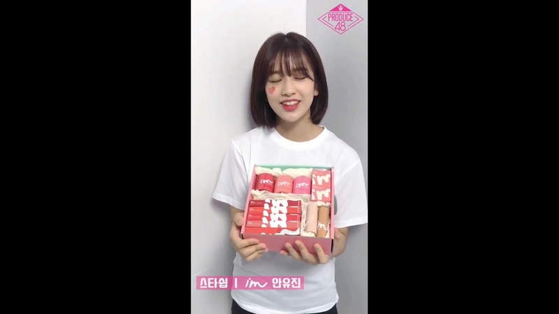 An Yujin individual thank you video (the third stage of National Producers Garden!)