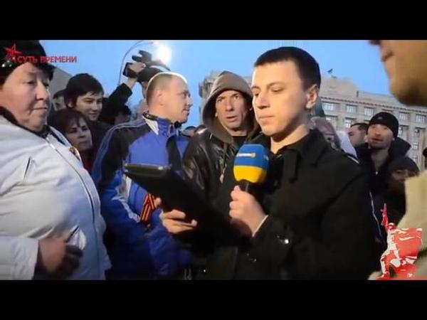 В Харькове чморят журналистов телеканала Украина 06 04 2014 антимайдан