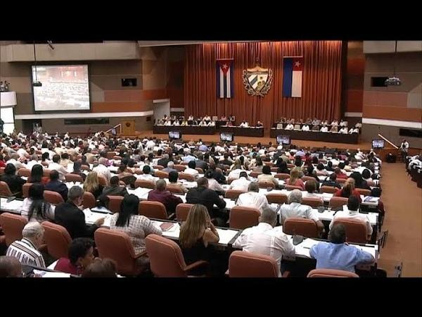 Куба новое старое правительство
