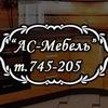 Мебель на заказ в Курске/Кухни/Шкафы-купе/