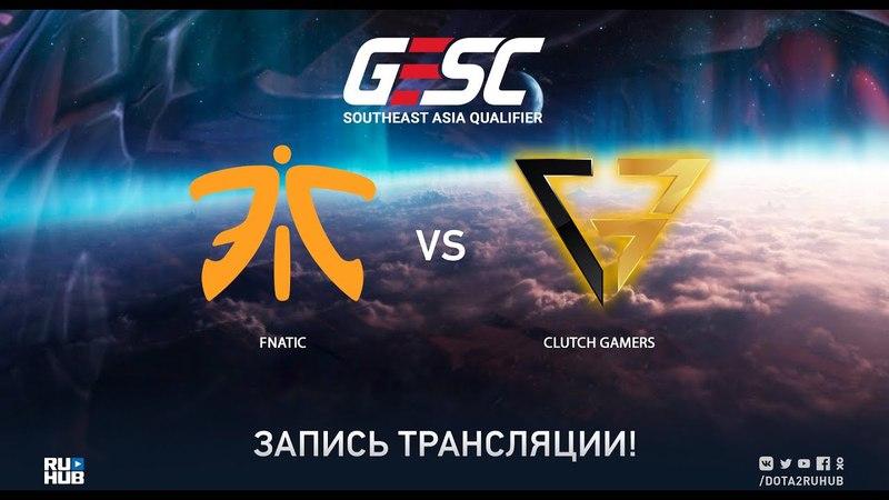 Fnatic vs Clutch Gamers GESC SEA Qualifier game 1 Adekvat
