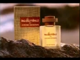 Музыка из рекламы Antonio Banderas - Mediterraneo (2011)