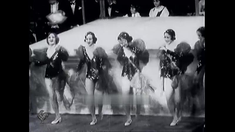 A Variety Of Tap Dancing Ladies (1936)