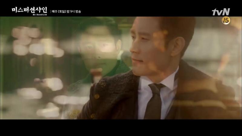 Mr. Sunshine 유진x히나의 밀당! 흔한 호텔 주인과 손님의 대화 180722 EP.6