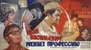 Владимир Жириновский фото #38
