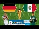 Германия Мексика Превью ЧМ 2018
