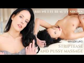 #VRon Lexi Layo (Brunette Beauty Shows Striptease and Pussy Massage) [Masturbation, Orgasm, Virtual Reality, VR] [SideBySide]