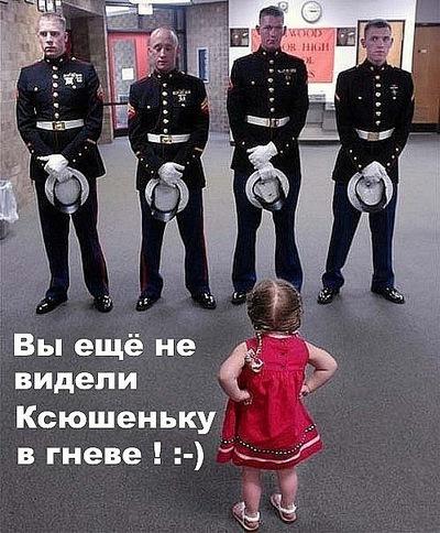 Ксения Дидик