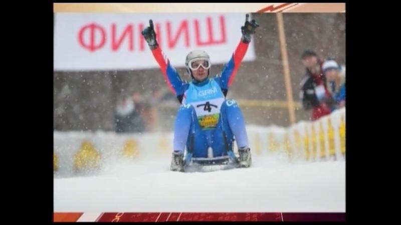 Спортсмены Братска взяли серебро на чемпионате России по натурбану